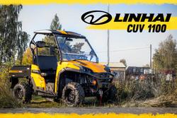 LINHAI CUV 1100 EPS T1B