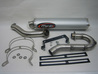 EXHAUST SYSTEM YAMAHA YFM 450 R 05 MARVING